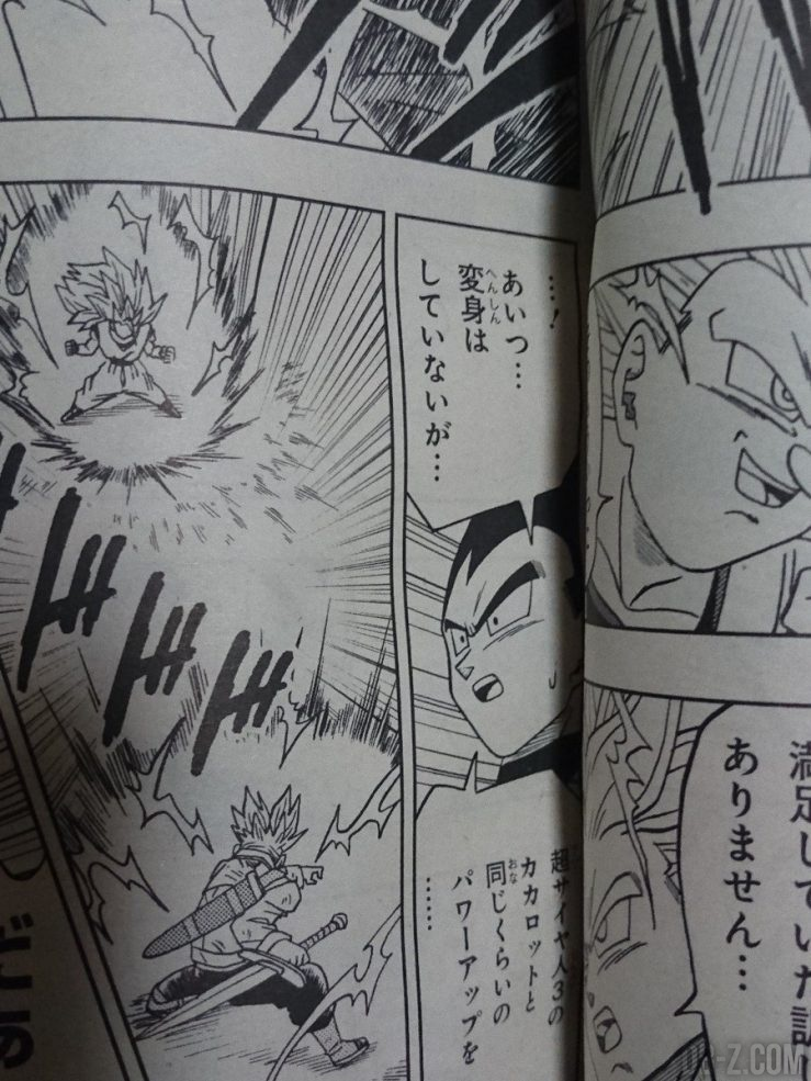 Chapitre 15 de Dragon Ball Super : Trunks vs Goku