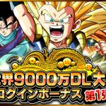 Dokkan Battle 90 millions t