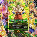 Dokkan Battle Dragon Ball Fusions
