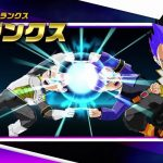 Vegenks - Dragon Ball Fusions