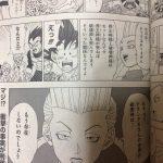 Dragon Ball Heroes Chapitre 15 b
