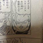 Dragon Ball Heroes Chapitre 15 c