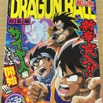 Dragon Ball Sōshūhen Legend 8