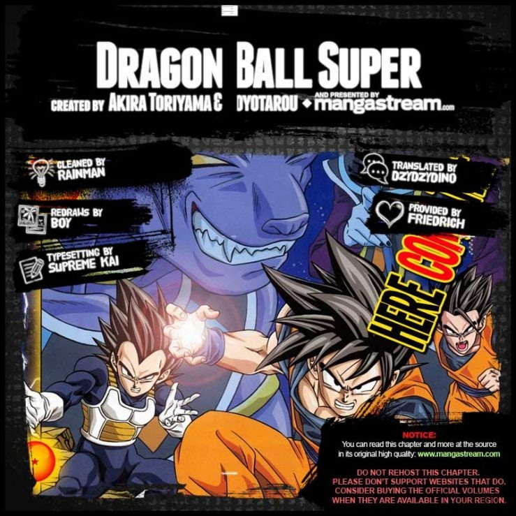 Dragon-Ball-Super-Chapitre-15-Anglais-interstitiel