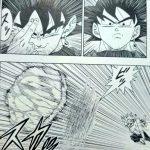 Dragon Ball Super Chapitre 15 - Goku Black se téléporte