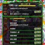 Fooler Dokkan Battle - Stats