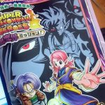 Manga Super Dragon Ball Heroes Chapitre 1