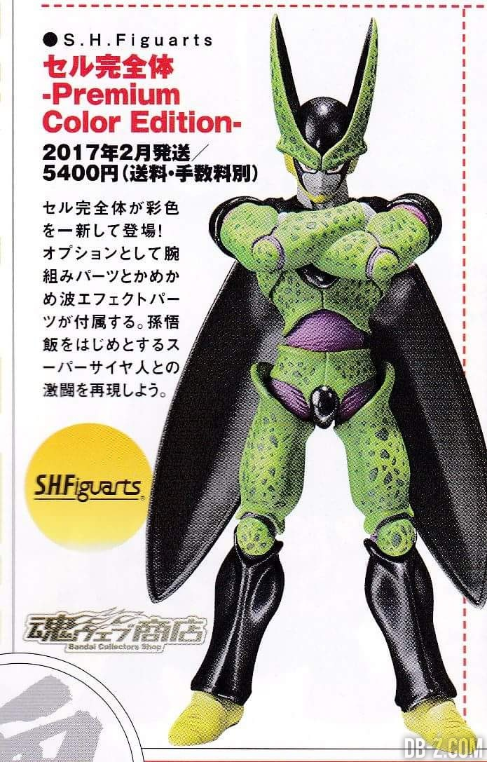 SHFiguarts Perfect Cell Premium Color Edition