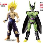 SHFiguarts Super Saiyan Son Gohan et Perfect Cell Premium Color Edition