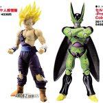 SHFiguarts Super Saiyan Son Gohan et Perfect Cell Premium Color Edition
