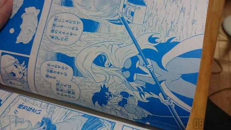 Super Dragon Ball Heroes 4