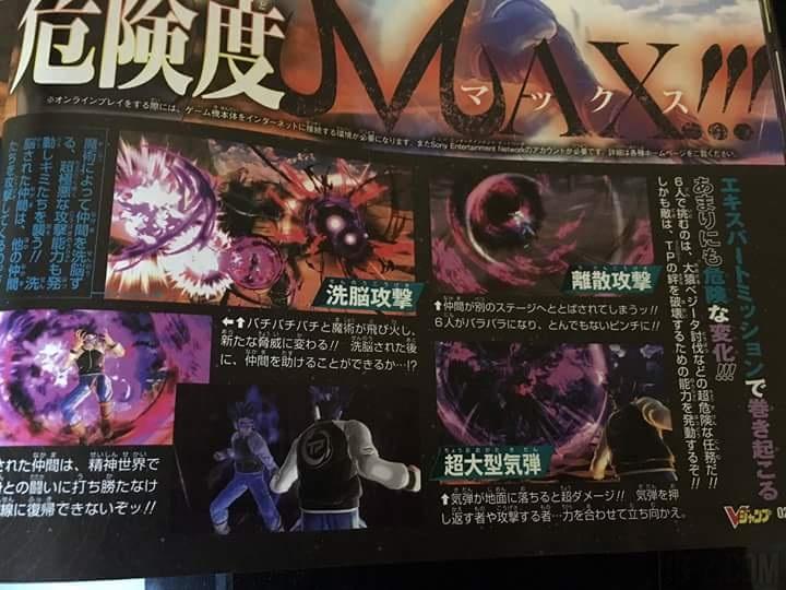 Xenoverse 2 - Avatar possédé