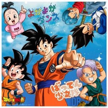 Yoka Yoka Dance - Edition Dragon Ball Super