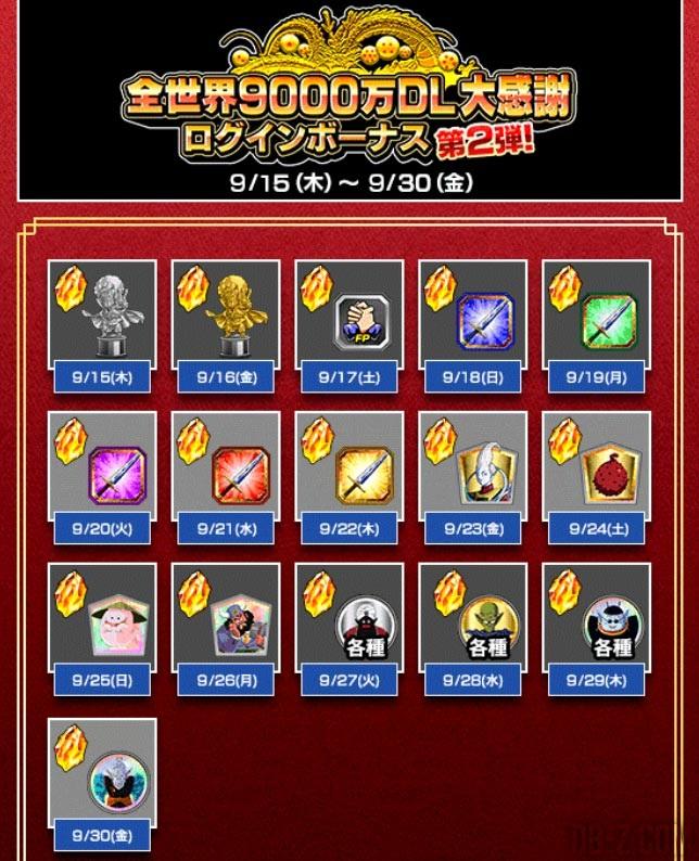 90-millions-bonus