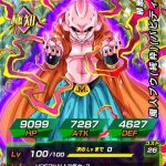 Buu Babidi Dokkan Battle