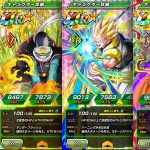 Dokkan Battle x Dragon Ball Heores