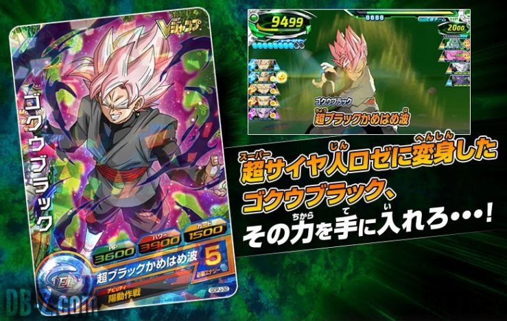 Dragon Ball Heroes : Super Saiyan Rosé Goku Black