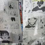 Dragon Ball Super Chapitre 16 : LEAKS