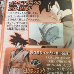 Dragon Ball Super Episode 61 Preview
