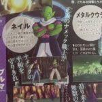 Dragon Ball Xenoverse 2 Nail Bulma Dende