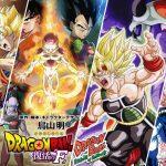 Golden Box & Steelbook Dragon Ball