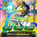Gotenks Super Saiyan Dokkan Battle