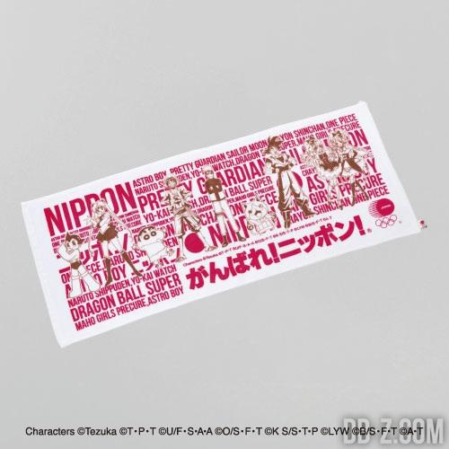 jo-tokyo-2020-produits-officiels-serviette-de-bain-couleur-anime-goku