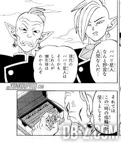 Chapitre 17 Dragon Ball Super - Zamasu & Gowasu