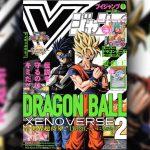 Chapitre 17 Dragon Ball Super leak