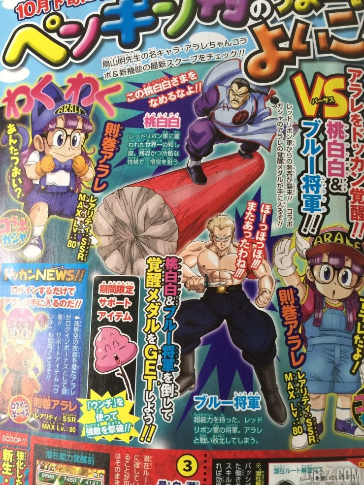 Dr. Slump x Dokkan Battle - Personnages