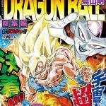 Dragon Ball Soshuhen Legend 12 Digest Edition