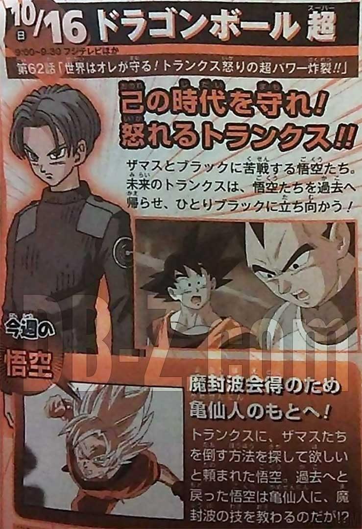 Dragon Ball Super Episode 62 Preview
