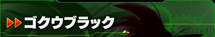 Goku Black Dragon Ball Xenoverse 2 00000
