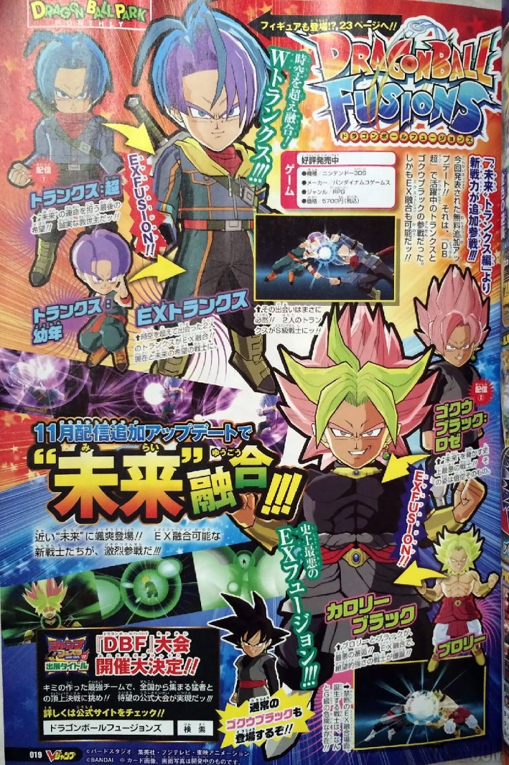 Karoly Black et EX-Trunks dans Dragon Ball Fusions