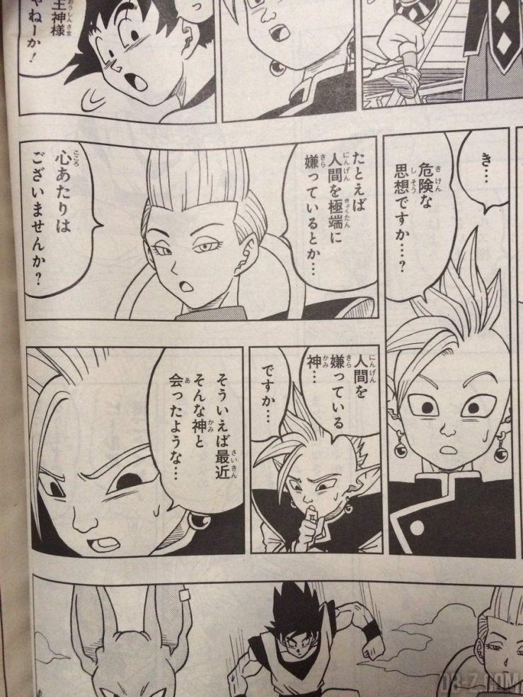kibito-1-chapitre-17-dragon-ball-super