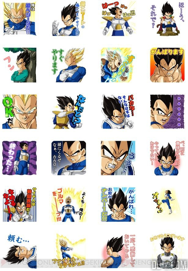 LINE - Stickers Vegeta