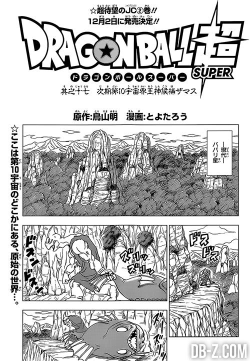 Chapitre 17 Dragon Ball Super paeg 1