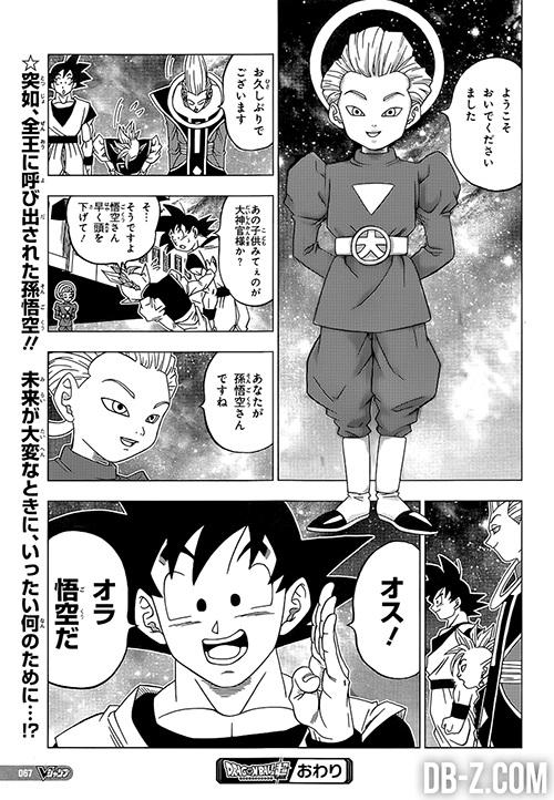 Chapitre 17 Dragon Ball Super paeg 40