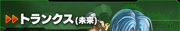 Trunks DBS Dragon Ball Xenoverse 2 00000