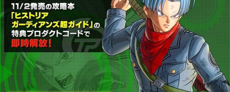 Trunks DBS Dragon Ball Xenoverse 2 00001