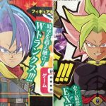Ex-Trunks et Karoly Black