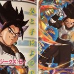 Vegeks dans Super Dragon Ball Heroes
