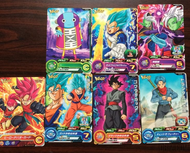 Les 7 cartes Super Dragon Ball Heroes offertes
