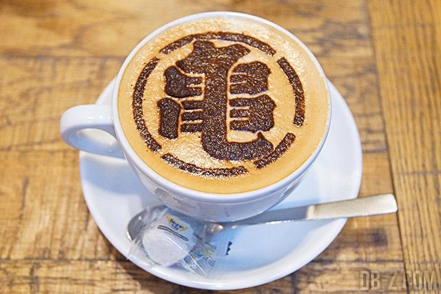 Café Dragon Ball