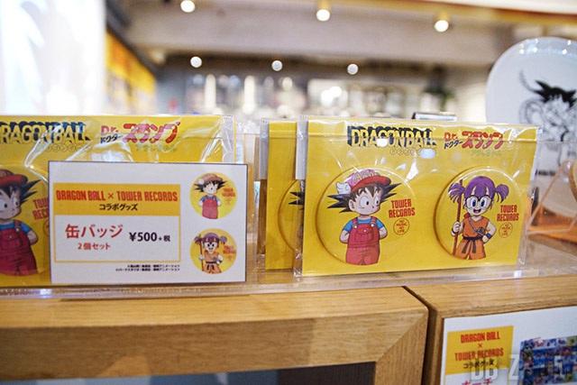 Produits dérivés au café Dragon Ball