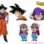 Croquis Goku & Arale
