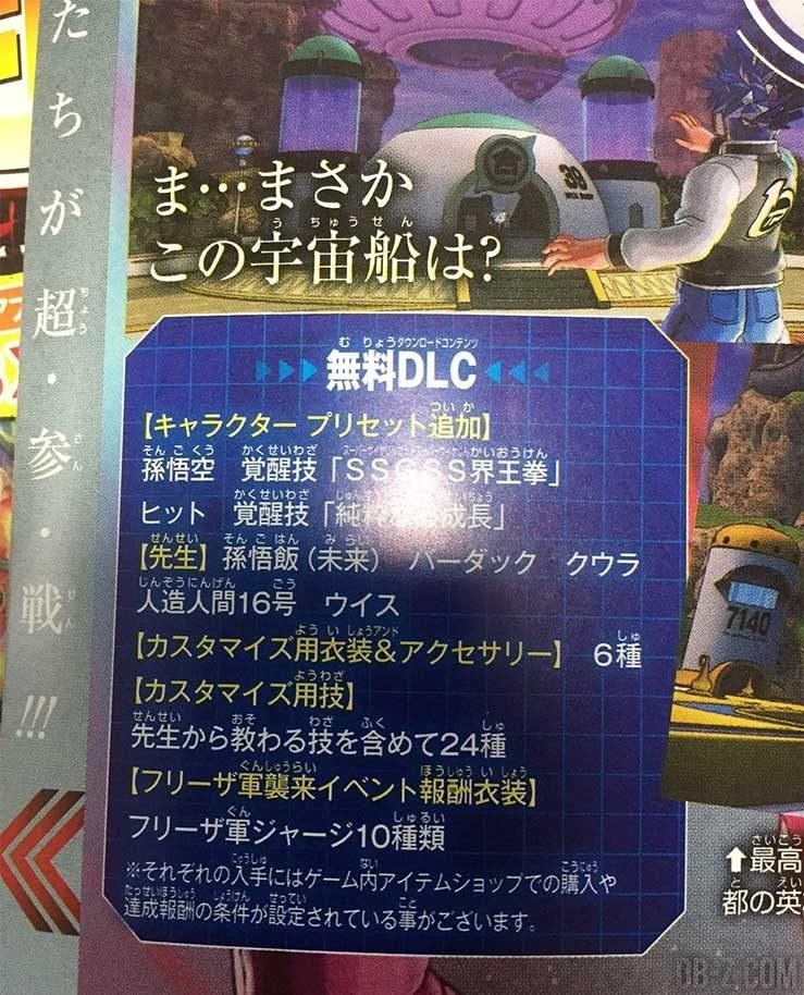 DLC #1 Dragon Ball Xenoverse 2