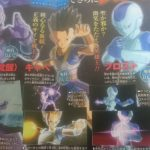 Dragon Ball Xenoverse 2 DLC Pack