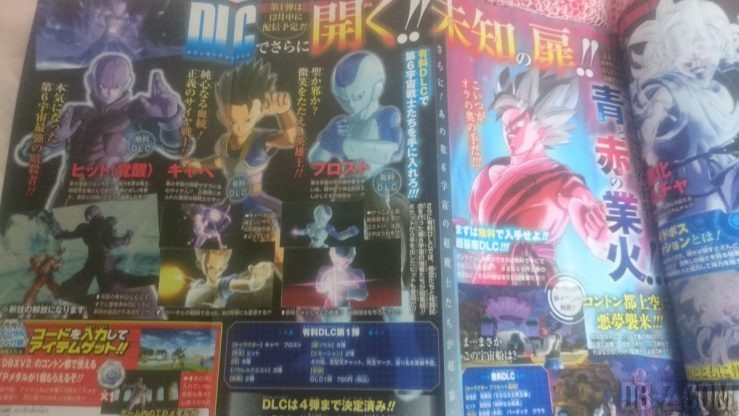 DLC Pack 1 dragon Ball Xenoverse 2