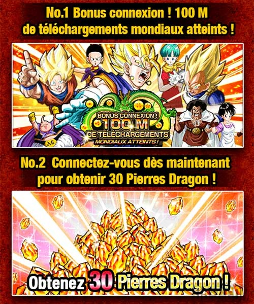 dokkan-battle-100-millions-dl-globale-event-1-2